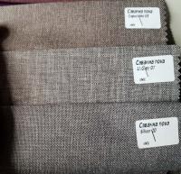 Рогожка Саванна Нова (мебельный лен)