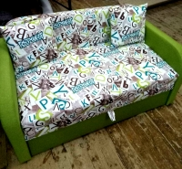 Детский диван, кровать Юниор АБС 130 Им