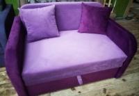 Детский диван, кровать Юниор Violet 110 Им