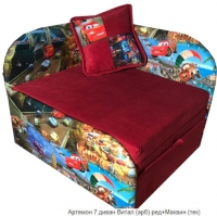 Артемон детский диван Юн