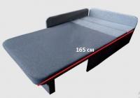 Детский диван Кубик с регулируюмым спальным местом  KMZ