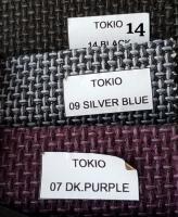 Плотная рогожка с текстурным рисунком Токио (Tokio)